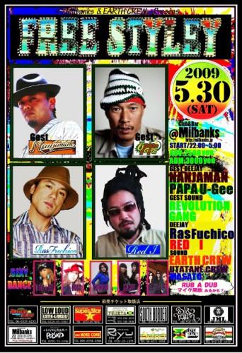 fuchiko-omote-1