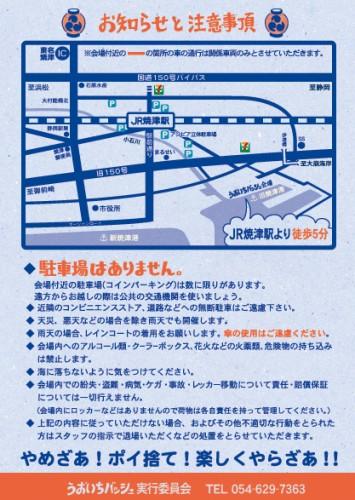 uoichi-09f-2