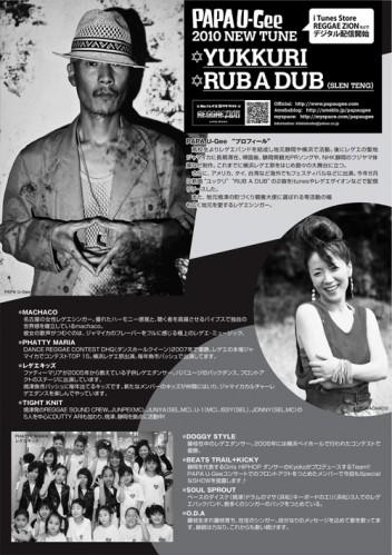 fujieda-0724
