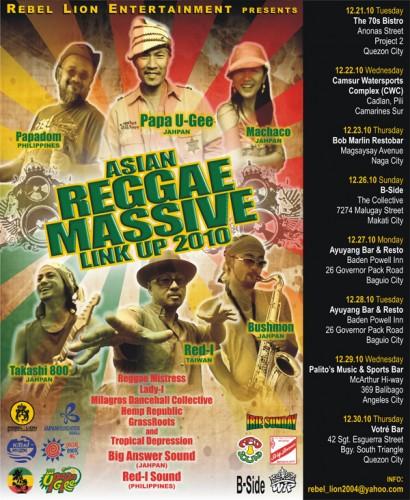 reggaemassivelinkup2010-2