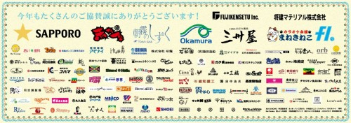 uoichi2011_f-2