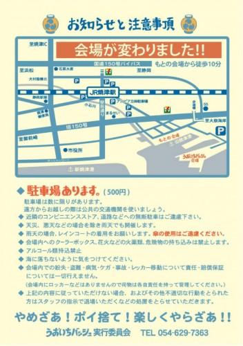 uoichi2011_f-4