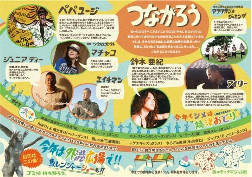 uoichi2011_f