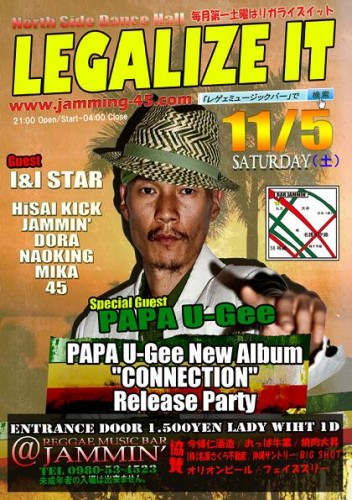 2011.11.5LEGALIZE20IT