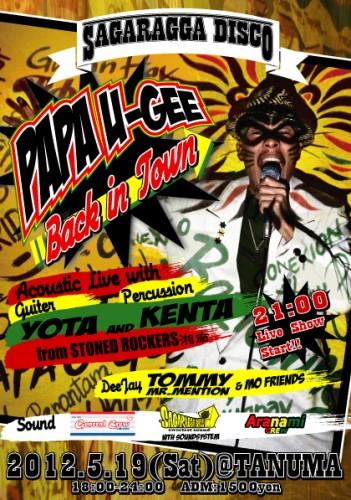 SAGARAGGA-DISCO-05-2012-2