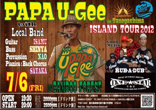 ISLAND-TOUR-2012横