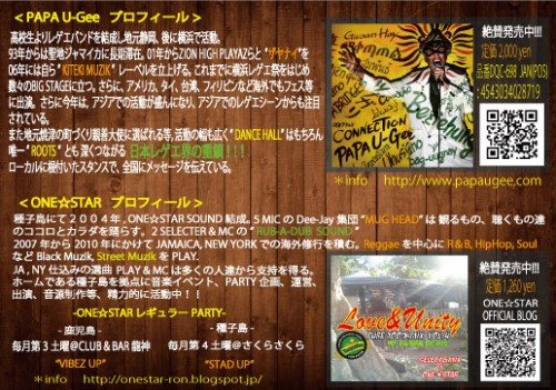 ISLAND-TOUR-2012-URA