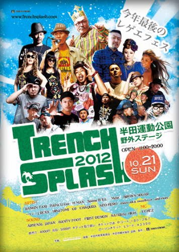 2012_flyer-1