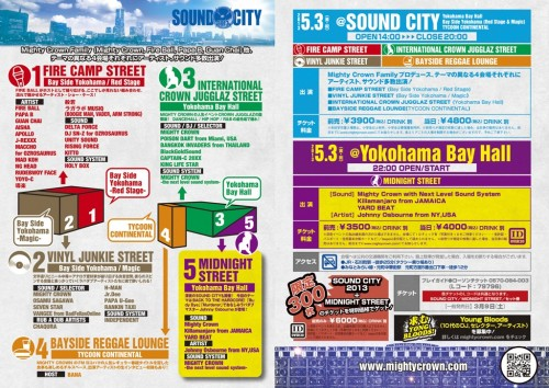 SoundCity_FlyH2H3