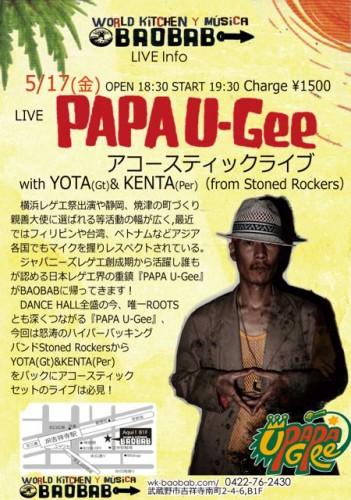Papa-u-gee-live-info-1