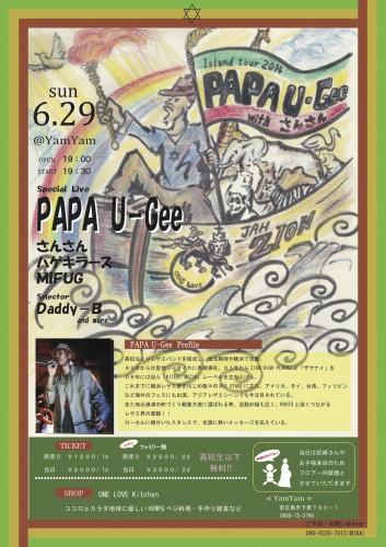 PAPA U-Gee MIYAKOJIMA-3