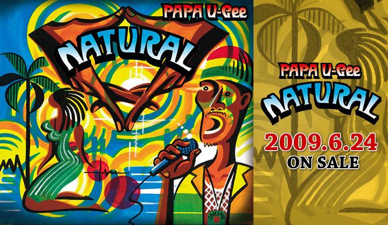 PAPA U-Gee / NATURAL
