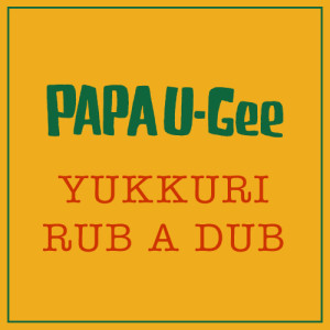 PAPA U-Gee / YUKKURI